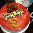 ... um bolo de agradecimento... OBRIGADA!!
